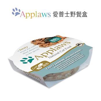 【APPLAWS 愛普士】全天然貓咪野餐盒/成貓(美味沙丁魚/鯖魚)(60g/10罐)