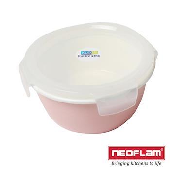 圓型陶瓷保鮮盒(400ml)-粉紅色