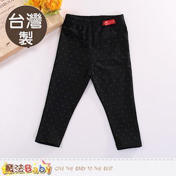 女童發熱褲 台灣製保暖發熱修身長褲 內搭褲 魔法Baby~k60366