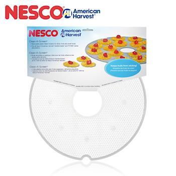 NESCO 食物乾燥機FD-1040 專用網盤 二入組 MS-2 [美國原裝進口]