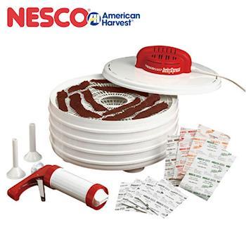 NESCO 天然食物乾燥機 肉乾工具超值組 FD-28JX [美國原裝進口]