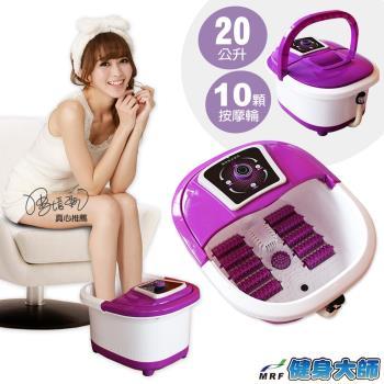 健身大師-大容量保溫蓋生及排水管特仕版足療機(泡腳機/足療機/腳底按摩)