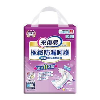 來復易 極緻防漏呵護透氣紙尿褲(M)(10片 x 6包/箱)