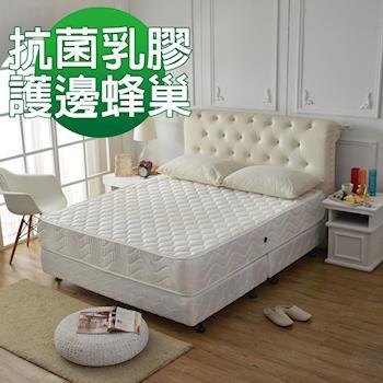 Ally愛麗-乳膠抗菌-防潑水-護邊蜂巢獨立筒床墊-雙人五尺-乳膠抗菌防潑水