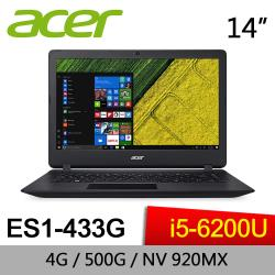Acer宏碁 ES1-433G-55GB 入門文書筆電 i5-6200U/4G/500G/NV 920M
