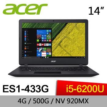 Acer宏碁 獨顯效能筆電 ES1-433G-55GB 14/i5-6200U/4G/500G/NV 920M