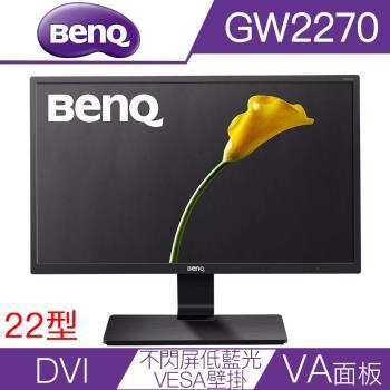 BenQ GW2270 22型VA雙介面低藍光不閃屏液晶螢幕