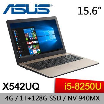 ASUS華碩 VivoBook 15 獨顯效能筆電 X542UQ-0081C8250U 15.6吋/I5-8250U/4GB/1TB+128G SSD/NV 940MX