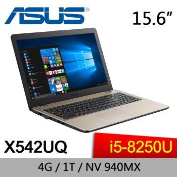 ASUS華碩 VivoBook 15 獨顯效能筆電 X542UQ-0111C8250U 15.6吋/I5-8250U/4G/1TB/NV 940MX