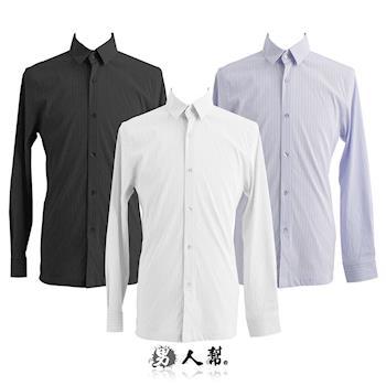 【男人幫】S0190 FS310主流熟男風情立體穿搭條紋長袖襯衫(S0190)