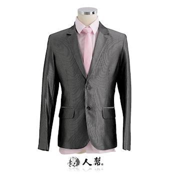 男人幫】C5313 日系細紋版西裝外套 614