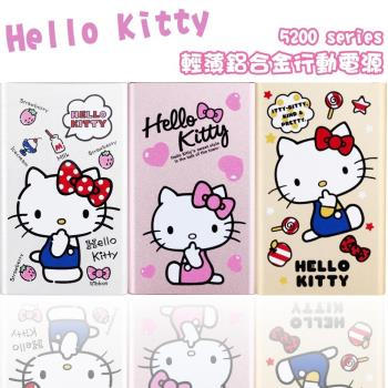 Hello Kitty 5200 series 超薄型行動電源 BSMI認證 台灣製造