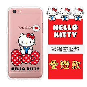 Hello Kitty OPPO A77 (5.5吋) 彩繪空壓手機殼(愛戀)