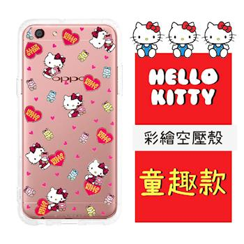 Hello Kitty OPPO A77 (5.5吋) 彩繪空壓手機殼(童趣)