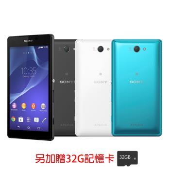 SONY 福利品 Xperia Z2a 智慧型手機(4G/LTE版)