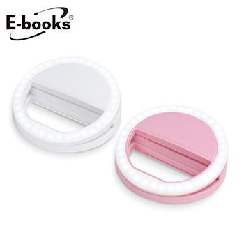 E-books N38 大光圈LED美顏自拍補光燈