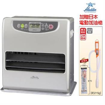 ALADDIN日本阿拉丁智慧型溫控煤油電暖器AKF-PL428N