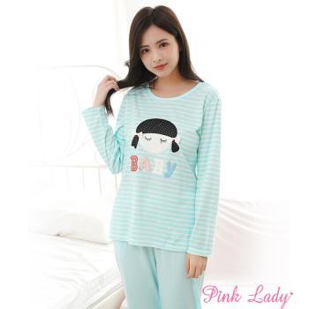 【PINK LADY】瞇眼寶貝 居家棉柔型長袖成套睡衣123(藍)
