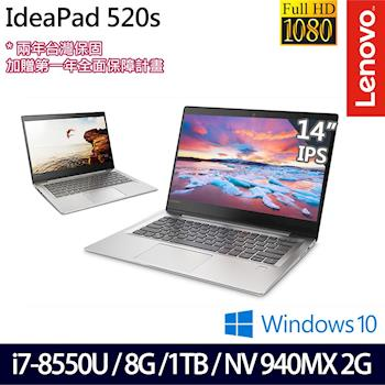 Lenovo 聯想 Ideapad520S 81BL003STW 14吋i7-8550U四核940MX獨顯FHD輕薄Win10筆電