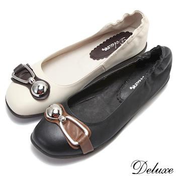 【Deluxe】全真皮復古俏皮金屬飾扣平底娃娃鞋(黑-米)-076-3