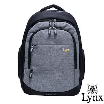 Lynx - 山貓商務休閒款多隔層機能後背包-共2色