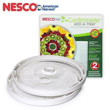 美國 Nesco 食物乾燥機FD-1040 專用 托盤 二入組 TR-2