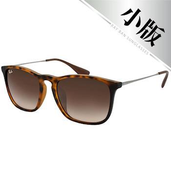 【Ray Ban 雷朋】4187F-856/13-54 Chris輕潮流系亞洲版太陽眼鏡 (琥珀框漸層棕鏡面)