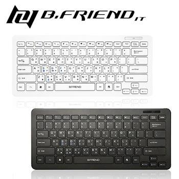 【B.Friend】 無線藍牙鍵盤 BT300 iPhone/Android手機/平板裝置