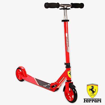 FERRARI。法拉利二輪折疊成人滑板車