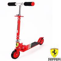 FERRARI。法拉利二輪折疊兒童滑板車