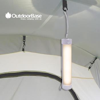 LED人體感應磁性露營燈 緊急照明 自動感應模式燈 汽車警式燈 汽車照明燈 21799