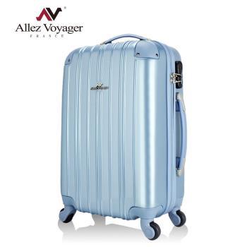 【法國 奧莉薇閣】國色天箱PC20吋輕量耐壓硬殼登機箱/行李箱/旅行箱-水晶藍