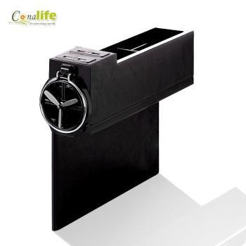 Conalife 車用豪華充電杯架置物盒