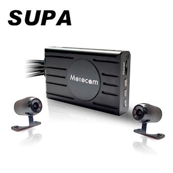 【凱騰】速霸R658 前後雙鏡防水防塵 1080P高畫質機車行車記錄器