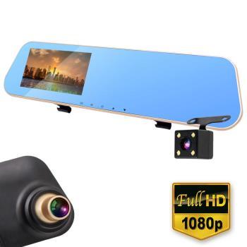 【IS愛思】 RV-05XW 後視鏡高畫質雙鏡頭行車紀錄器