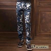 【Dreamming】韓系工裝迷彩彈力修身休閒工作長褲(藍灰)