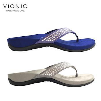 【美國VIONIC法歐尼】健康美體鞋 Marilla 瑪妮拉 (銀、黑、藍) -女鞋