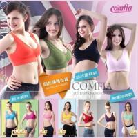【COMFIA】無縫內衣感恩回饋5件組(顏色款式隨機出貨)