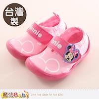 魔法Baby 寶寶鞋 台灣製迪士尼米妮正版彈性包鞋~sk0228