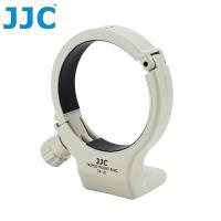 JJC副廠Canon腳架環TR-1II,相容佳能Canon原廠小小白三腳架環Tripod Ring A II(W)即A2 AII