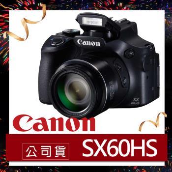 Canon佳能 PowerShot SX60 HS 類單眼相機 (原廠公司貨)