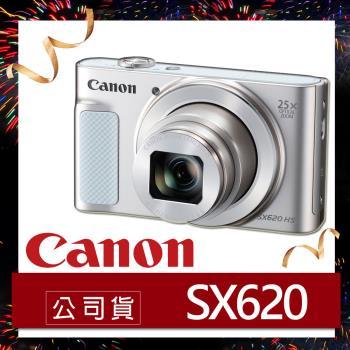 Canon佳能 SX620 類單眼相機 白 (原廠公司貨)