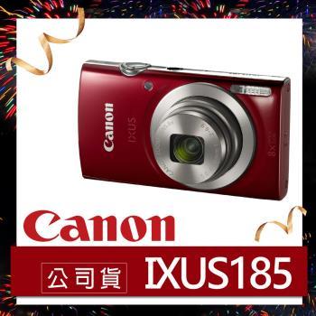 Canon佳能 IXUS 185 紅 數位相機 (原廠公司貨)