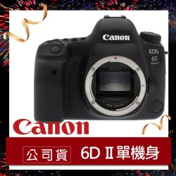 Canon EOS 6D Mark II 單機身 (原廠公司貨)
