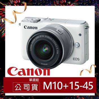 Canon EOS M10(WH) 15-45