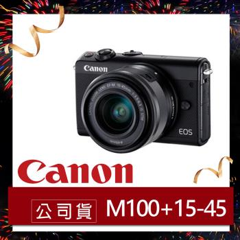 Canon佳能 EOS M100+15-45mm IS STM 微單眼相機 黑 (原廠公司貨)