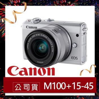 Canon佳能 EOS M100+15-45mm IS STM 微單眼相機 白 (原廠公司貨)