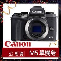 Canon佳能 EOS M5 微單眼相機 單機身 (原廠公司貨)
