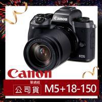 Canon佳能 EOS M5+18-150mm  微單眼相機(原廠公司貨)