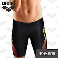 限量  秋冬新款 arena  訓練款 TMS7164MA 男士 五分泳褲 馬褲 高彈 舒適 耐穿 抗氧化